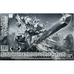 HG 1/144 GUNDAM BARBATOS LUPUS [IRON-BLOODED COATING]