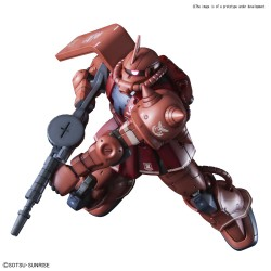 HG 1/144 MS-06S ZAKU Ⅱ PRINCIPALITY OF ZEON CHAR AZNABLE'S MOBILE SUITS Red Comet Ver.