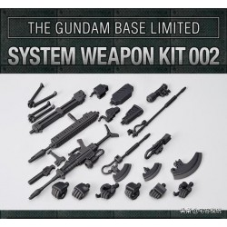 1/144 THE GUNDAM BASE LIMITED SYSTEM WEAPON KIT 002