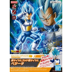 ENTRY GRADE - Super Saiyan God Super Saiyan Vegeta