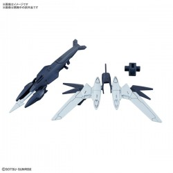 HGBD:R 1/144 Protagonis`s new Weapons (Tentative)