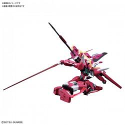 Hg 1/144 ∞ Justice Gundam
