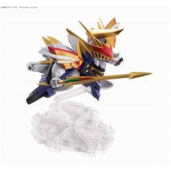 NXEDGE STYLE - [MASHIN UNIT] SEIRYUMARU
