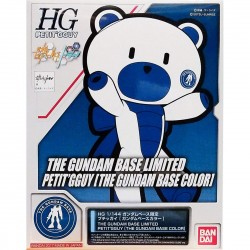 HG 1/144 THE GUNDAM BASE LIMITED PETIT'GGUY  [THE GUNDAM BASE COLOR]