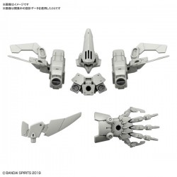 30Mm 1/144 Option Armor For Defense Operations [Cielnova Exclusive / Light Gray]