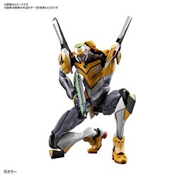 Rg Multipurpose Humanoid Decisive Weapon, Artificial Human Evangelion Unit-00