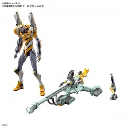 Rg Multipurpose Humanoid Decisive Weapon, Artificial Human Evangelion Unit-Oo Dx Positron Cannon Set