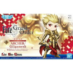 Petitrits Archer/Gilgamesh