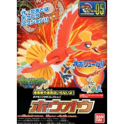 POKEMON MODEL KIT HO-OH