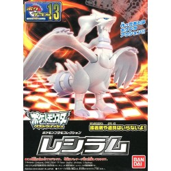 POKEMON MODEL KIT RESHIRAM