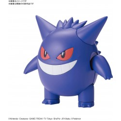 POKEMON MODEL KIT GEGNGAR