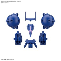 30MM 1/144 OPTION ARMOR FOR HIGH-MOBILITY [CIELNOVA EXCLUSIVE / BLUE]