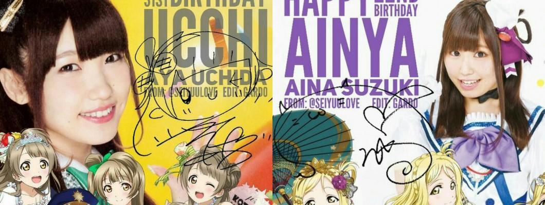 Happy Birthday Aya Uchida, Aina Suzuki!!!