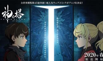 Estrenos de Anime Abril 2019!
