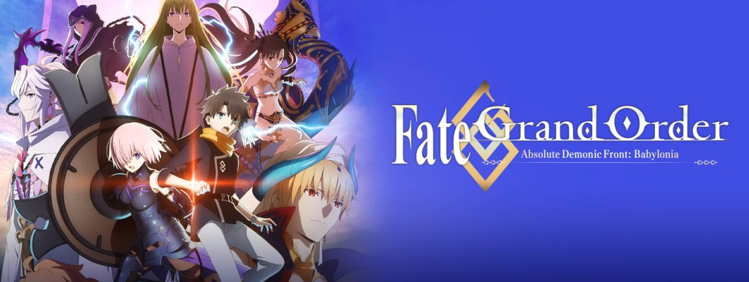 Reseña: Fate/Grand Order: Absolute Demonic Front - Babylonia.