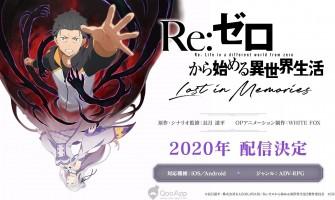 Re:Zero kara Hajimeru Isekai Seikatsu: Lost in Memories